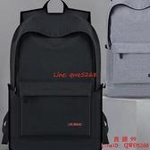 後背包雙肩包男士大容量書包男旅行電腦包大學生背包【西語99】