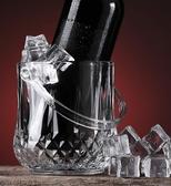 家用冰桶冰塊桶小號冰鎮