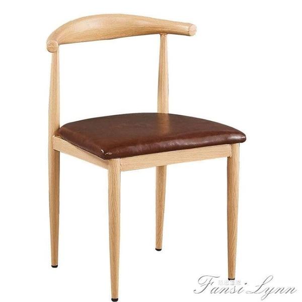 餐椅家用牛角椅凳子靠背桌椅現代簡約餐廳網紅靠背椅北歐仿實木椅 HM 范思蓮恩