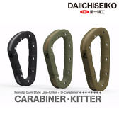 漁拓釣具 第一精工 CARABINER-KITTER 黑 (掛底拔除器)