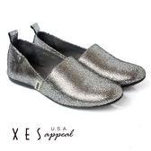XES 女鞋 減壓時尚 MIT EASYQ 爆裂金屬紋 輕簡便鞋 爆裂銀