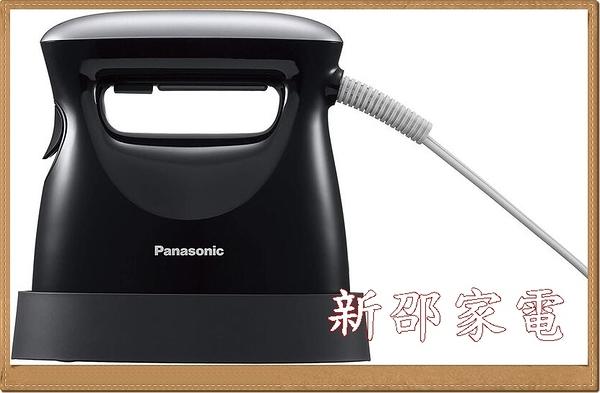 ~現貨全新商品~*新家電錧*【Panasonic國際NI-FS560-K】手持掛燙兩用蒸氣熨斗