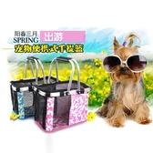 寵物包貓包外出便攜貓咪籃子用品泰迪小型貓袋英短外帶提貓拎貓包