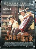 影音專賣店-P03-462-正版DVD-電影【記得童年那首歌】-安熱洛安東尼奧 戴里歐莫雷拉 馬可仕亨利