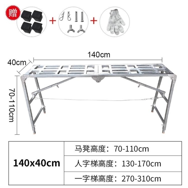 伸縮梯 裝修折疊三合一馬凳 多功能腳手架 便攜刮膩子工程梯子一字直梯 SP全館免運