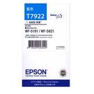 T792250 EPSON 原廠 高容量藍色墨水匣(使用壽命:4,000張) 適用 WP-5621/WP-5191