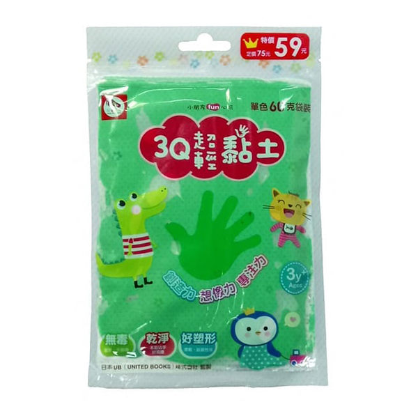 【ENJOY】輕黏土 3Q超輕黏土(60g)-(三色可選) AAZ6005