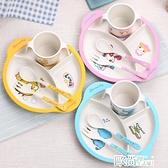 竹纖維兒童餐具吃飯輔食碗寶寶餐盤嬰兒分格卡通飯碗叉子勺子套裝 歐尚生活館