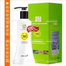 耐婷雪松橄欖樹精油重建霜-500ml[37635 ]專業美髮修護