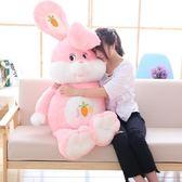 兔子毛絨玩具超大號女生可愛超萌創意大型玩偶少女心公仔娃娃 WE1613『優童屋』