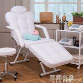 美容床 高級多段可折疊 床 美容床 美容沙發按摩椅家用多功能 28409 mks阿薩布魯