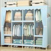 衣櫃簡易布衣櫃衣櫥實木布藝收納簡約現代經濟型雙人組裝   igo 露露日記