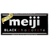 明治代可可脂黑巧克力(片裝) 【康是美】