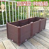 蔬菜種植箱 特大陽台種菜盆長方形家庭屋頂菜園塑料種菜花盆花槽igo 3c優購