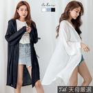 ◆輕透棉麻材質 ◆排釦連帽設計 ◆長版修身剪裁 ◆中大尺碼(寬鬆版)