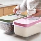 米桶 居家家防蟲防潮密封裝米桶家用廚房面粉儲存罐大米收納盒米缸米箱【快速出貨八折搶購】