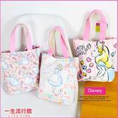 《最後2個》迪士尼 愛麗絲 正版 手提 帆布便當袋 水壺 收納袋 購物袋 B19051