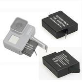 【EC數位】FOR Gopro Hero5 Hero6 Hero7 鋰電池 AHDBT501 電池 極限運動攝