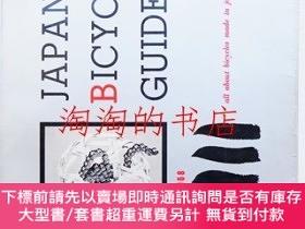 二手書博民逛書店Japan s罕見Bicycle Guide : all about bicycle made in Japan
