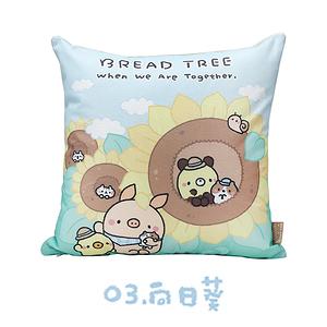 【BREAD TREE麵包樹】靠墊/抱枕 3D數碼印染-多款任選向日葵