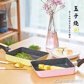 日式玉子燒煎鍋厚蛋燒平底不粘鍋深夜食堂麥飯石早餐煎蛋鍋igo  潮流前線