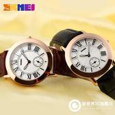 手錶 女士手錶氣質石英防水經典復古腕錶時尚個性羅馬字女學生錶