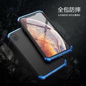 iPhone X XS Max XR 手機殼 防摔金屬邊框 保護套 全包磨砂保護殼 矽膠金屬殼 金屬手機套