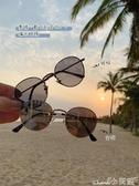 兒童墨鏡辰辰媽2020夏季新款男童墨鏡凹造型百搭兒童眼鏡小寶寶遮陽太陽鏡 小天使