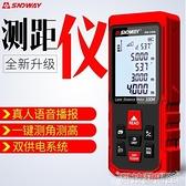 激光測距儀室內外紅外線測距儀測量儀高精度電子尺戶外充電 DF 交換禮物