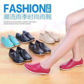 雙錢中筒雨鞋女淺口水鞋防滑短筒雨靴防潑水膠鞋套鞋時尚工作鞋