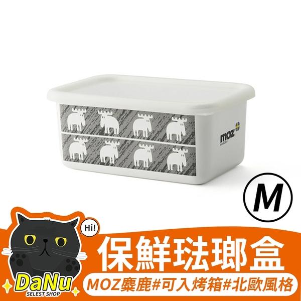 MOZ麋鹿 保鮮琺瑯盒深型(M) 北歐風格 下午茶必備 野餐 療癒系餐具【Z210105】
