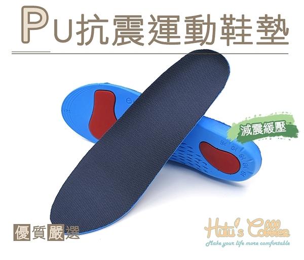 鞋墊.鞋材.PU抗震運動鞋墊.S/M/L【鞋鞋俱樂部】【906-C159】