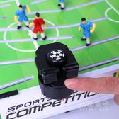 桌上足球 桌面足球台足球機桌游游戲兒童桌式男孩玩具3-5-6歲禮物igo 秘密盒子