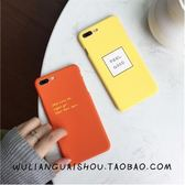 【SZ14】iPhone7/8 plus手機殼 橙底英文 磨砂硬殼 iPhone 6s/6 plus/7手機殼
