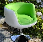電腦椅凳特價電腦椅家用時尚轉椅升降椅辦公椅酒杯椅休閒椅子TT730『美鞋公社』
