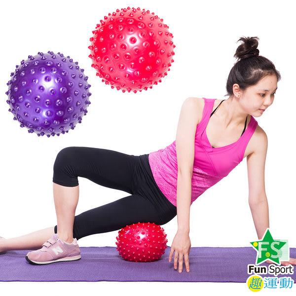 《Fun Sport》舒力活抗力球-(20cm顆粒)(韻律球/運動球/平衡球)2個/組