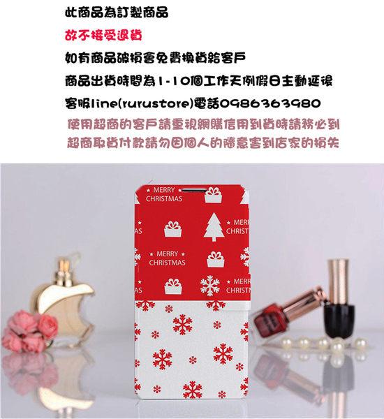 ♥ 俏魔女美人館 ♥ HTC Desire 626 {方格聖誕紅*側掀套} 手機殼 手機套 保護殼 保護套