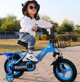 永久兒童自行車2-3-4-6-7-8-9-10歲童車寶寶腳踏單車女孩男孩摺疊標配igo 智聯世界