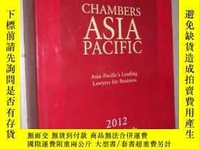 二手書博民逛書店英文原版罕見Chambers Asia Pacific 2012