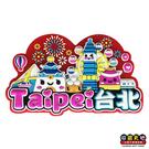 【收藏天地】台灣紀念品*玩美新台灣系列-繽紛台北PVC造型冰箱貼