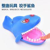 咬手指鱷魚玩具抖音同款創意咬手鯊魚海盜桶親子整蠱玩具禮物 范思蓮恩