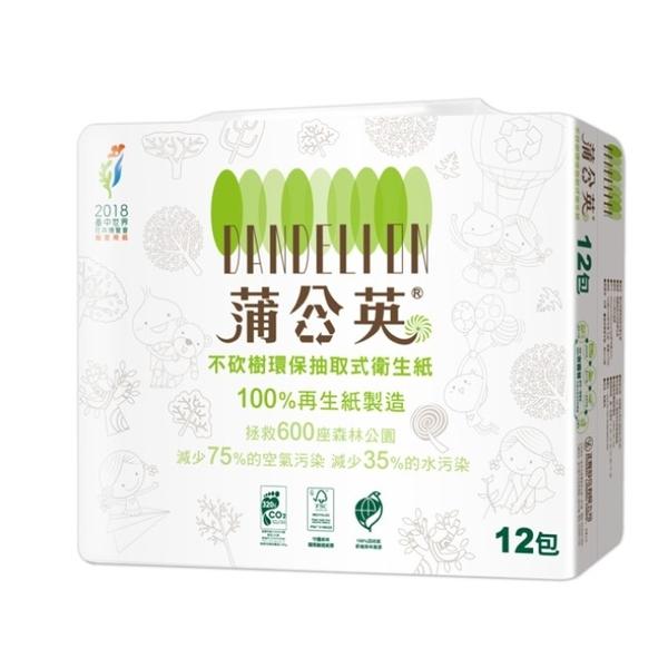 【蒲公英】環保抽衛100抽*12包*6串/箱-箱購