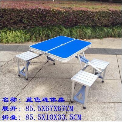 熊孩子❃戶外鋁合金連體加厚折疊桌椅便攜式(主圖款3)