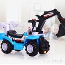1-6歲滑行款兒童挖掘機挖土機可坐可騎男孩玩具車寶寶大號鉤機工程車 FF5422【Pink 中大尺碼】