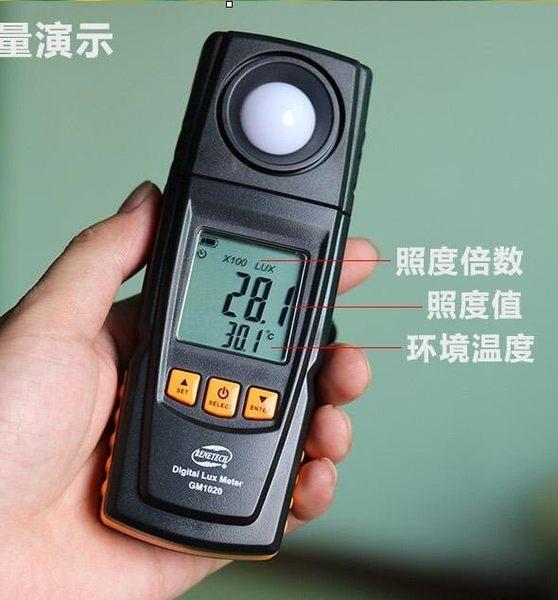 0.1LUX高精度光照度計照度儀 光照強度測試儀弱光測光表 智聯igo