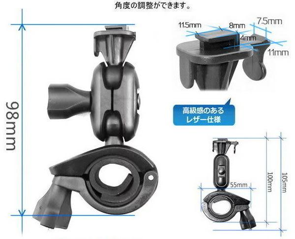 專利t型後視鏡支架環扣式支架扣環式支架行車紀錄器支架: 錄不平 vosonic gv6300 gv633 hp holux g1 f210 f310