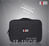 【滿490免運】BUBM雙層電源線收納包 平板 單眼 相機包 攝影包 防刮防潑水(小)(DPS)