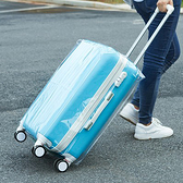 PVC透明防水行李套 26吋 耐磨 防塵 保護 旅行 打包 整理 登機 拖運 海關【T024】慢思行