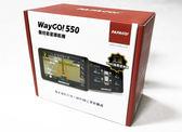 PAPAGO! WayGO550/WAYGO 550 五吋Wi-Fi聲控衛星導航機