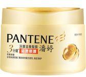 潘婷染燙修護深層滋養髮膜270ML